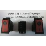 Кнопка аварийной сигнализации WG9719582004