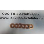 Шайба уплотнение форсунки (медная) WD615. VG1540080019В