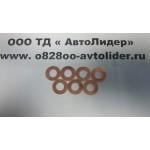 Шайба уплотнение форсунки (медная) WD615. VG14080082