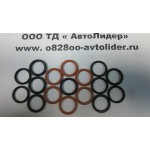 Кольцоуплотнительное (резиновое) форсунки резиновое HOWO Евро2 VG609070080